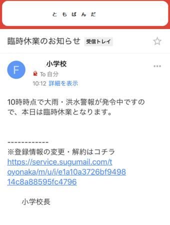 2018.7.5.png