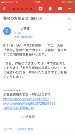 2018.9.4 1.png